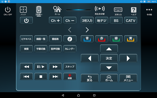 Smart TV Remote 2.6.3 PC u7528 1