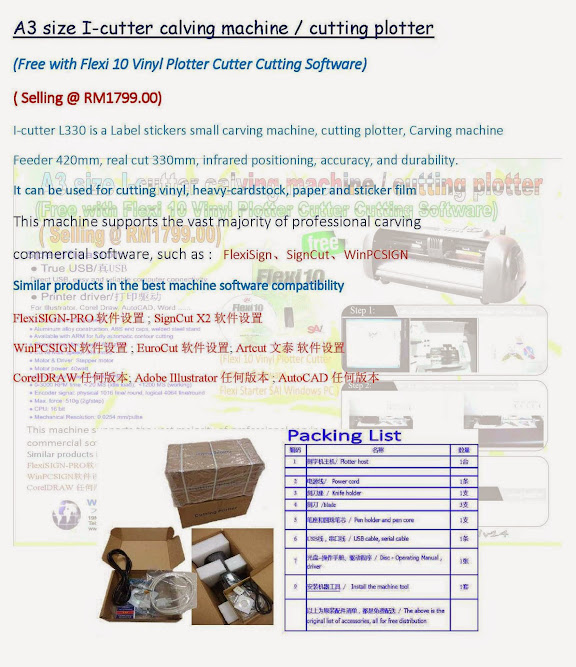 A3 size I-cutter calving machine / cutting plotter