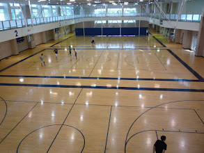 Photo: ARC main gym.
