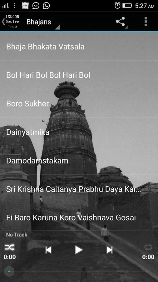 Vaishnava Songs By Agnidev Das Android Apps On Google Play