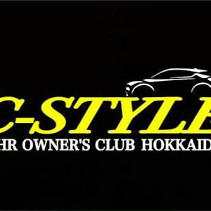 C-HR  NGX50/GTのカスタム事例画像 ムラさん@C-STYLEさんの2021年01月10日16:25の投稿