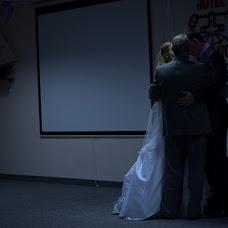 Wedding photographer Gleb Isakov (isakovgk). Photo of 24.11.2013