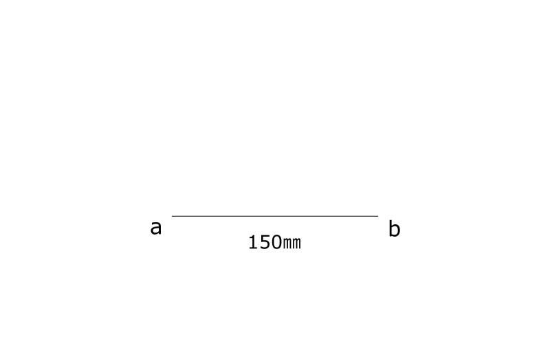 基準となる辺abの線を引きます