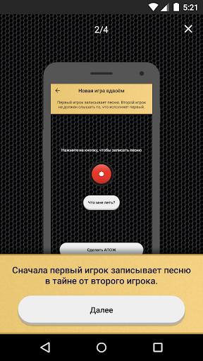 u0410u041fu041eu0416 1.0.1.33 screenshots 2