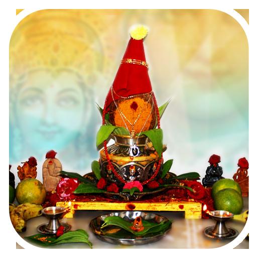 Shree Mangla Gauri Pooja app (apk) free download for Android/PC/Windows