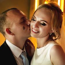 Wedding photographer Natalya Kizilova (tasik). Photo of 13.09.2018