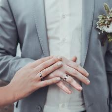 Wedding photographer Darya Golubovich (mrsd). Photo of 28.10.2015