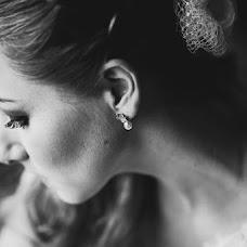Wedding photographer Matheus de Castro (decastro). Photo of 15.03.2014