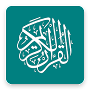 Forghan (Free & Unlimited Quran)