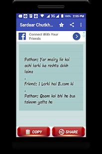 Download Sardar Chutkhulay & Pathan Lateefay For PC Windows and Mac apk screenshot 1
