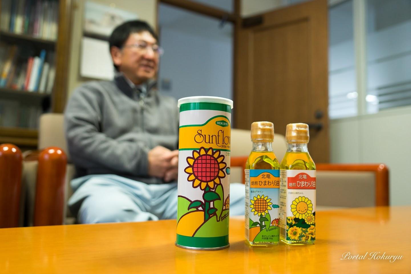 以前作られていたひまわり油(左)と新発売の「焙煎ひまわり油」