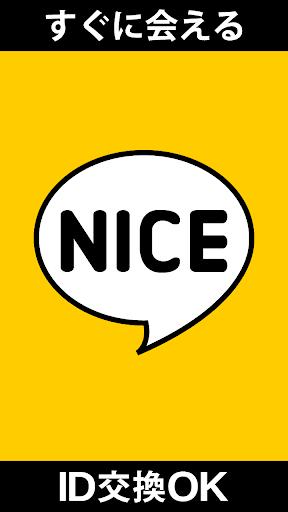 ひまトークするid交換掲示板NICE!出会系チャットアプリ