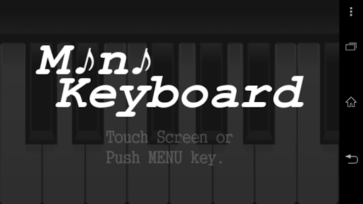 MiniKeyboard 1.4.3 Windows u7528 1