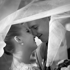 Wedding photographer Darya Khripkova (myplanet5100). Photo of 02.11.2017