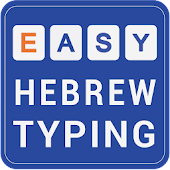 Easy Hebrew Keyboard & Typing