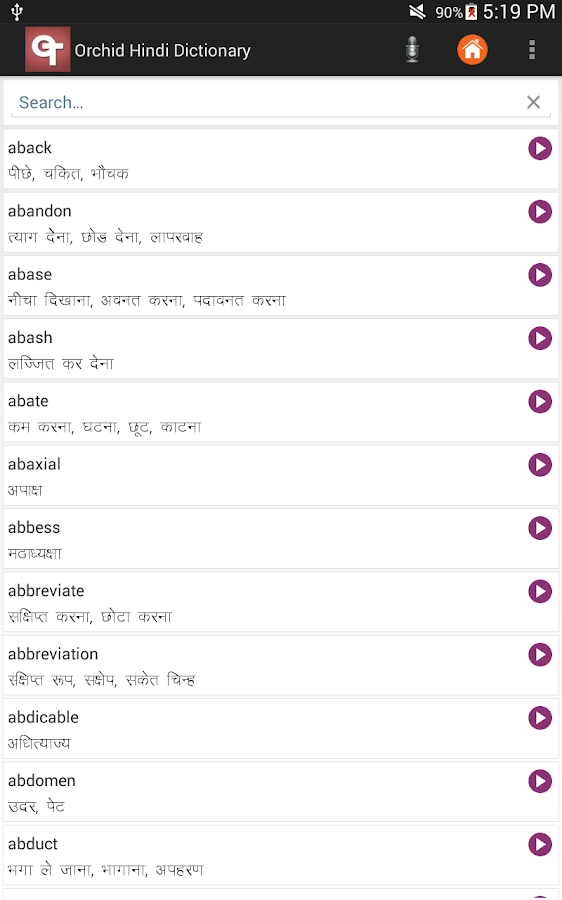 English Hindi Dictionary - Android Apps on Google Play