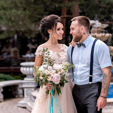 Wedding photographer Yuliya Mosenceva (mosentsevafoto). Photo of 09.07.2018