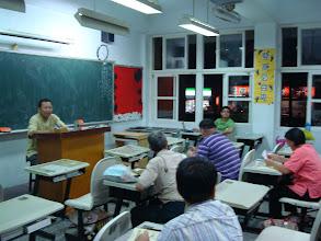 Photo: 20110916頭份(五)易經生活哲學面面觀002