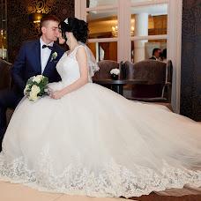 Wedding photographer Marina Art (id153924570). Photo of 03.02.2018