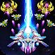 宇宙侵略:エイリアンシューター戦争 - Androidアプリ