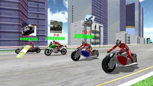 Motor Multiplayer 3D