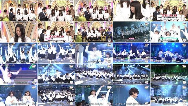181204 (720p+1080i) 欅坂46 Part – うたコン