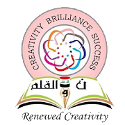 Noon Wal-Qalam Secondary School‏