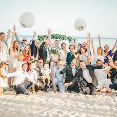 Wedding photographer Veronika Radkevich (fashion4artphoto). Photo of 11.07.2019