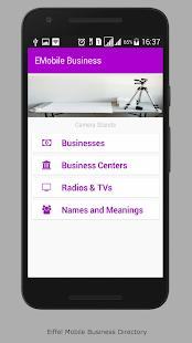 EMobile Business App - náhled