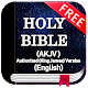 Bible AKJV English Download on Windows