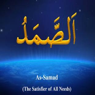99 name of Allah Asmaul Husnah - náhled
