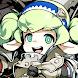 ログレス物語(ストーリーズ)-王道MMORPG