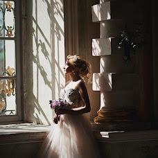 Wedding photographer Yuliya Siverina (JuISi). Photo of 21.05.2017