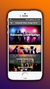 Kannada Videos 2018 - All Kannada Movie Songs - náhled
