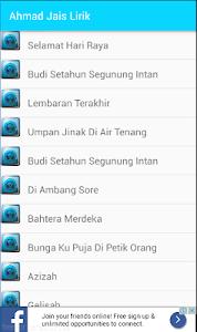 Lagu Melayu Ahmad Jais screenshot 1