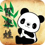 Learn Chinese Family Name icon