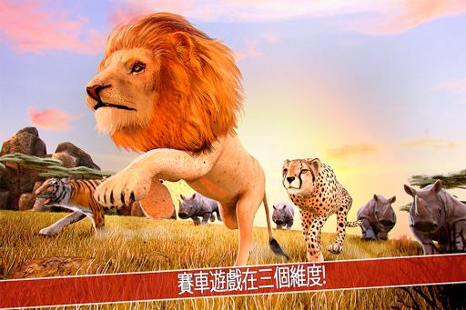 野生 動物 模擬器 . 動物的 模擬 賽跑 遊戲 為孩子