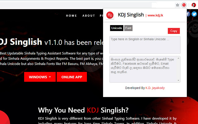 Image result for kdj singlish
