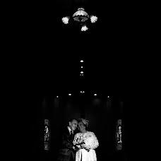 Wedding photographer José Antônio (cazafotografia). Photo of 29.06.2018