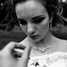 Wedding photographer Kseniya Pavlova (KseniyaPavlova). Photo of 02.07.2017