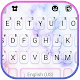 Colorful Marble Keyboard Theme Download on Windows