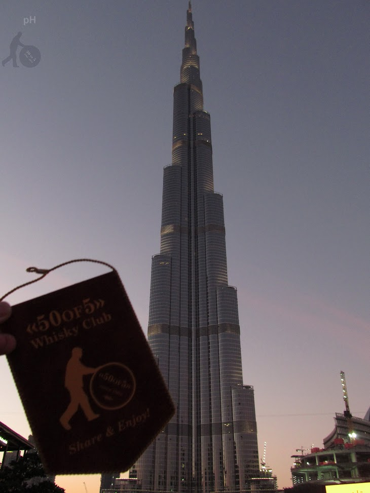 Burj Khalifa (aka Burj Dubai)