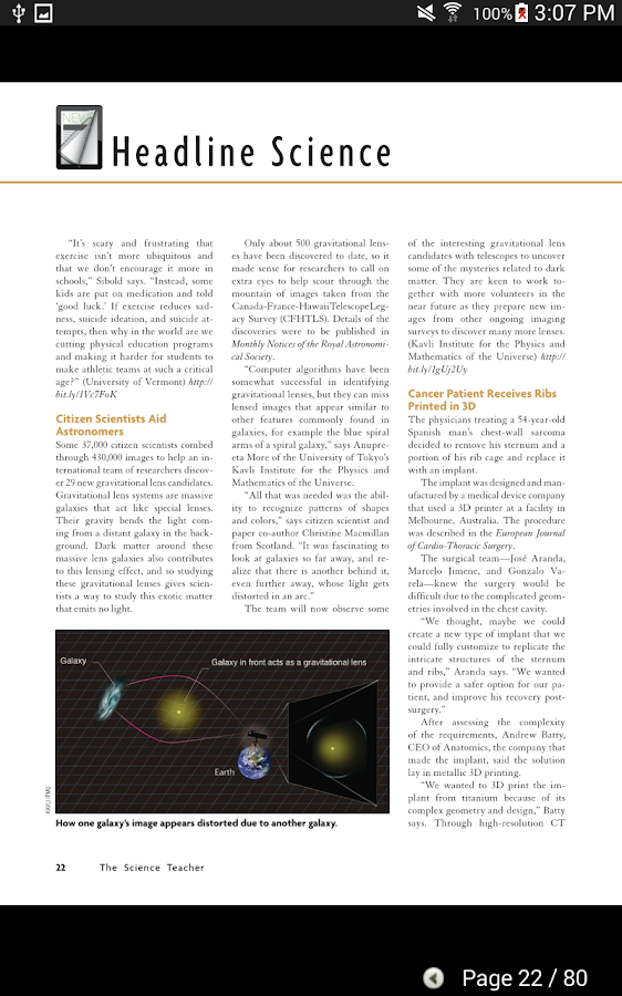 The Science Teacher Magazine- screenshot
