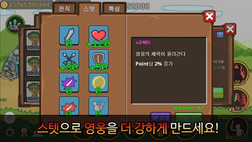 Invisible Dragon  screenshots 4