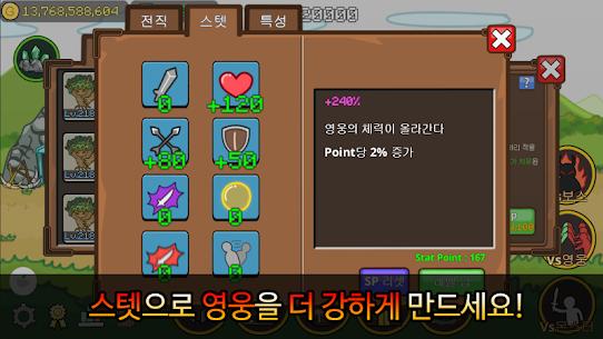 Invisible Dragon 4