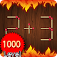 Download Matchstick Puzzle for PC