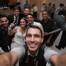 Wedding photographer Mauro Cesar (maurocesarfotog). Photo of 01.12.2016