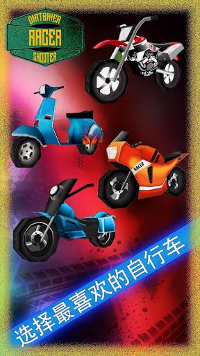 摩托战斗机赛车3D: Moto Fighter Shoot