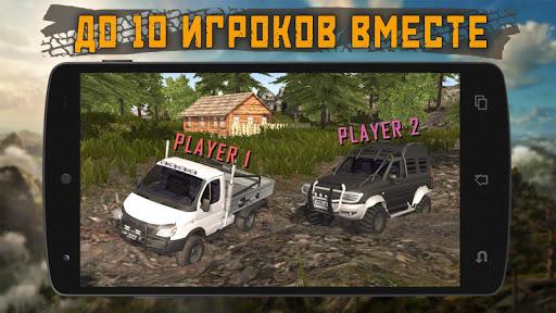 Dirt On Tires 2: Village screenshot 2