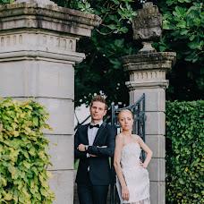 Wedding photographer Kristina Dorina (miolmor). Photo of 15.09.2016